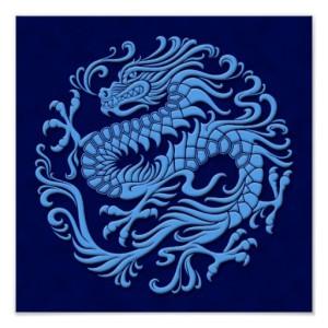 китайские принты